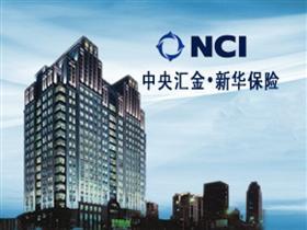 新华保险正式员工待遇 北京新华保险内勤待遇怎么样 全球五金网